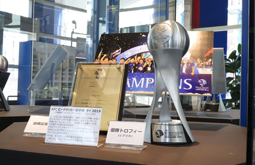 фото: jfa.jp